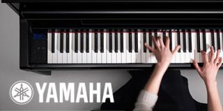 Цифровые фортепиано Yamaha в наличии!