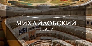 Концертный рояль C.Bechstein для Михайловского Театра Оперы и Балета
