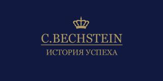 C.Bechstein: История успеха