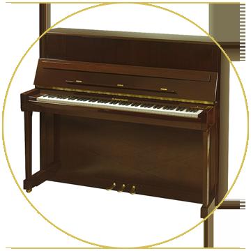 Пианино W.Hoffmann Tradition T-122