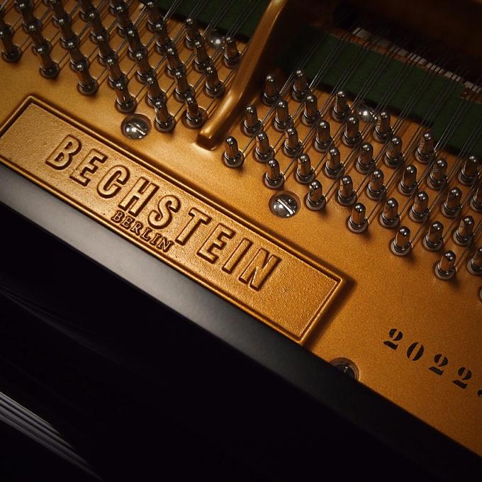 Рояль C.Bechstein A 228