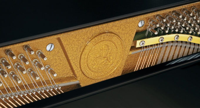 Пианино C. Bechstein A 124 Style