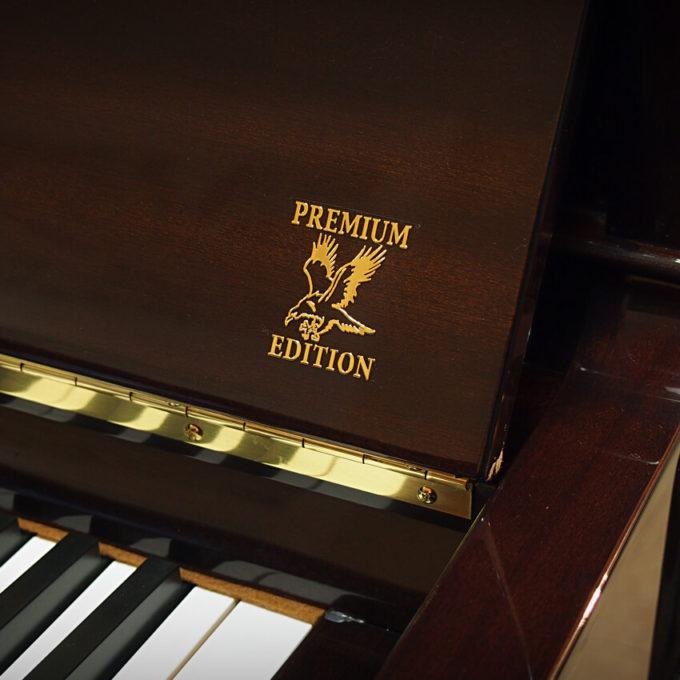 Пианино Weber W 118C