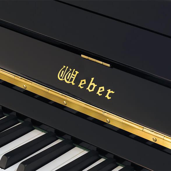 Пианино Weber W 131