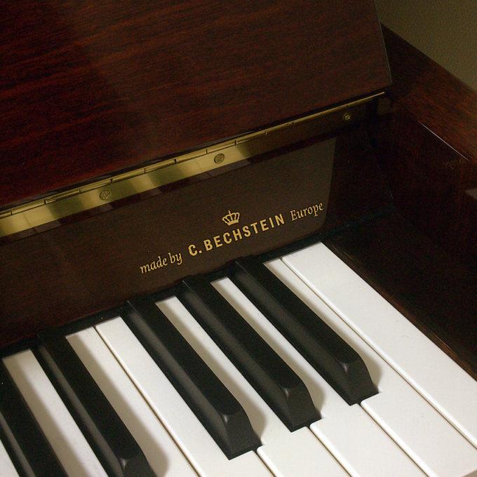 Пианино W.Hoffmann Vision V-120 Chippendale